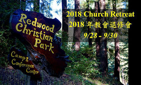 2018 All-Church Retreat